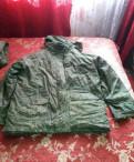Модные пальто для невысоких девушек, рабочий костюм