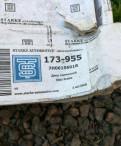 Передние Тормозные диски на WV Каравелла 2016, датчик скорости гранд витара