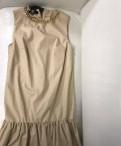 Купить пижаму атлантик женскую, платье, Elisabetta Franchi, 40 p, нов
