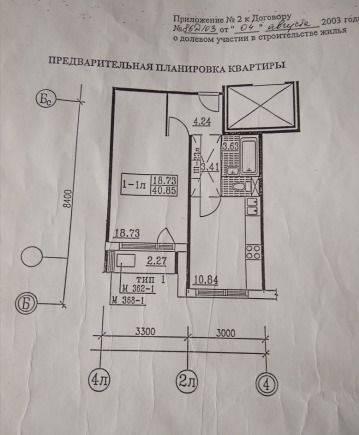 1-к квартира, 42 м², 10/10 эт