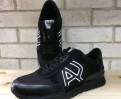 Ботинки мужские alpine crown, armani новые Кроссовки Размеры 39-45