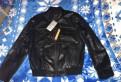 Мужские костюмы lanvin, кожаная куртка