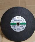 Диск абразивный Husqvarna 400х4, 0х25, 4 мм