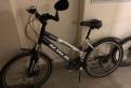 Велосипед N.W.S