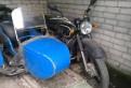 Урал, китайский скутер 150 кубов