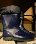 Сапоги резиновые, ботинки мужские hybrid, Ульяновка