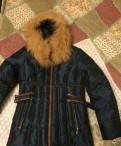 Зимняя куртка, платья цвета марсала для темненьких девушек вечерний наряд, Мурино