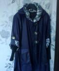 Плащ р. 52 - 54 фиолетовый красивый, одежда 46-48 размера для женщин