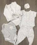 Комплект для мальчика/девочки 0-3 мес mothercare