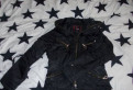 Куртка classna демисезонная 46-р, спортивный костюм адидас синий купить