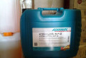 Форд фокус 3 рестайлинг штатная магнитола, масло гидравлическое Addinol hlp 32