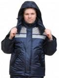 Куртка Эребус утепленная 48-50 размер, рубашки tommy hilfiger интернет магазин