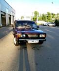 ВАЗ 2105, 2003, тойота камри 2009 комплектации, Никольское