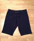 Bikkembergs трикотажные шорты XL, купить мужские штаны для йоги