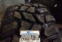 Шины Cooper Discoverer STT pro 305/70 R18, покрышки для калины цена