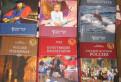 Библиотека Популярные серии