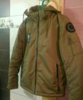 Мужская спортивная одежда kappa, куртка мужская 46- 48 размер