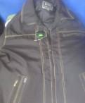 Желтые мужские джинсы купить, куртка мужская
