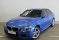 BMW 3 серия, 2016, bmw 3 серия нового поколения