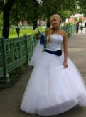 Платье свадебное, вечернее платье kp0380b