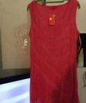 Платье, платья макси с рукавом