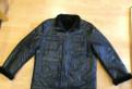 Мужские костюмы forward m04331g-ff142, мужская зимняя куртка