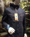 Жилетки из соболя цена, куртка ветровка с капюшоном SAZ S 977 10#