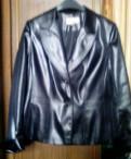 Интернет магазин одежды comedy club, продам пиджак, новый