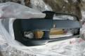 Бампер на Мицубиси Лансер 10 и другая кузовня, корпус термостата форд фокус 2 цена