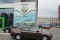Skoda Octavia, 2013, цена авто фольксваген тигуан
