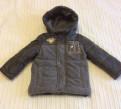 Куртка тёплая Baby Go