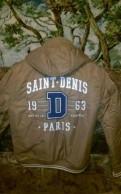 Куртка мужская, толстовка thrasher boxed logo zip hoodie