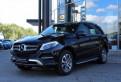Mercedes-Benz GLE-класс, 2017, купить машину форд фокус 2 цена