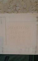 Плитка керамическая белая 1990 года