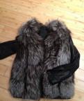 Одежда в стиле космос купить, куртка-жилетка из меха чернобурки, Щеглово