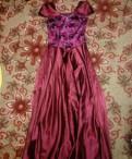 Платье на бретелях asos, платье