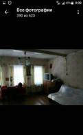 Дом 30 м² на участке 4 сот