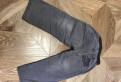 Одежда на мальчика размер 92-98, Мурино
