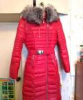 Пальто зимнее, брендовая одежда для бодибилдинга интернет магазин