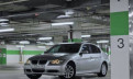BMW 3 серия, 2006, шкода октавия 2012 бу