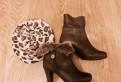Зимние ботинки geox, немецкая обувь яна