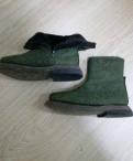 Полуботинки теплые(цифра), мужская обувь прего, Лесколово
