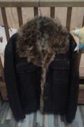 Куртка кожа на меху бу, горнолыжный костюм женский баон купить