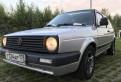 Volkswagen Golf, 1991, opel astra opc 2015 цена, Мга