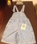 Новый комбинезон джинсовый-шорты Италия, платья для полных через интернет магазин недорого