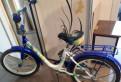 Велосипед с доп. колесами, Сертолово