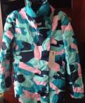 Куртка весна-осень, платья на венчание интернет магазин