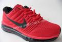 Кроссовки Nike Air Max 2017 Текст. Черн. Баллон К.45, мужские кроссовки белые