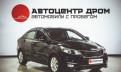 Nissan pathfinder 2015 цена в россии, kIA Rio, 2015
