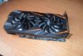 Geforce GTX 1060 3GB windforce